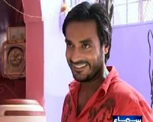 Wardaat (Crime Show) on Samaa Tv – 15th July 2015