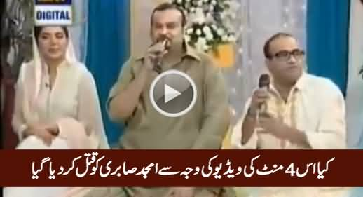 Has Amjad Sabri Been Killed Due To This 4 Minute Video (Qawali), Exclusive