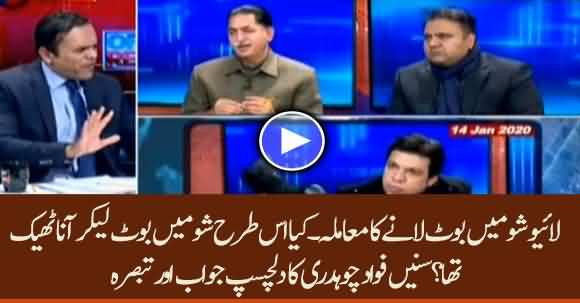 Was Faisal Wada Act Of Bringing Boot In Live Show Right ? Fawad Chauhadry Interesting Comment