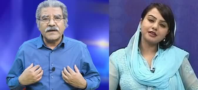 Was Maiza Hameed Drunk During PDM Jalsa Outside ECP? Sami Ibrahim Shows Video