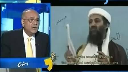Was Osama Bin Laden in Protective Custody of Pakistan, Watch Najam Sethi's Analysis
