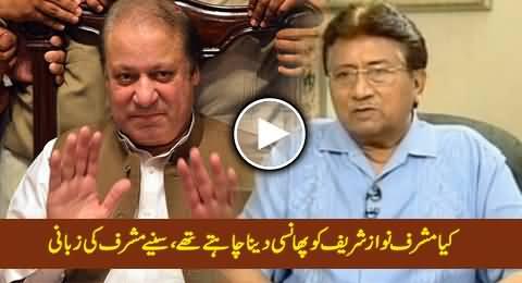 Was Pervez Musharraf Going to Hang Nawaz Sharif - Pervez Musharraf Telling First Time