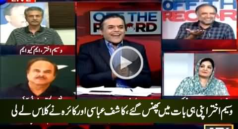 Waseem Akhtar Badly Trapped In His Own Arguments - Kashif Abbasi & Kaira Takes His Class