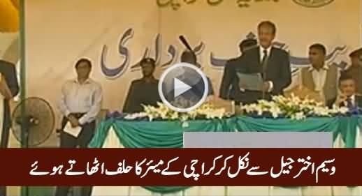 Waseem Akhtar Taking Oath As Mayor of Karachi, Exclusive Video