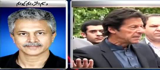 Waseem Akhtar Views on Imran Khan's Demand to Deploy Rangers on NA-246 By-Election