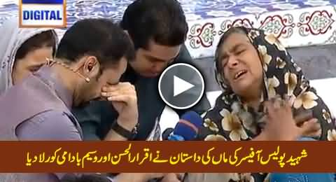 Waseem Badami And Iqrar-ul-Hassan Crying on The Sad Story of Martyred Policeman's Mother