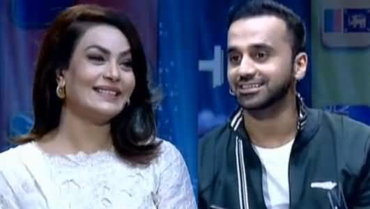 Waseem Badami Asks Interesting Questions From Sadia Imam