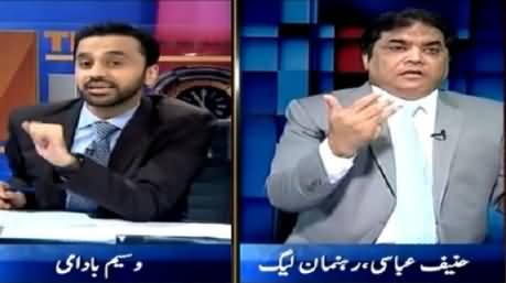 Waseem Badami Defending Altaf Hussain's Self Exile And Bashing Sharif Brothers