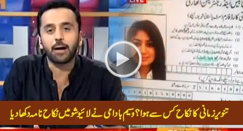 Waseem Badami First Time Shows The Nikah Nama of Tanveer Zamani in Live Show