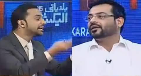 Waseem Badami Ne Live Show Mein Amir Liaquat Ko Daant Diya