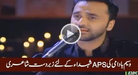 Waseem Badami's Emotional Poetry For Martyrs Of APS Peshawar