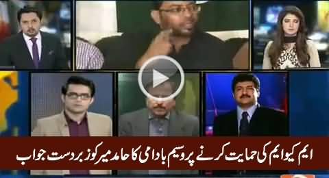 Waseem Badami's Great Reply to Hamid Mir on Favouring MQM