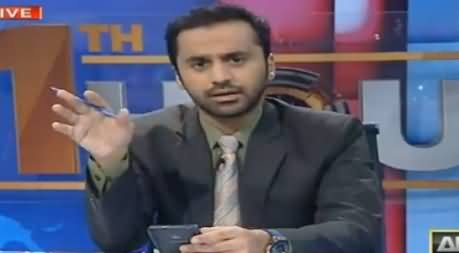 Waseem Badami Telling What Reham Khan Told Him About Her Divorce Issue