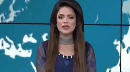 Wasif Abbasi Kaun Hai, Us Ne Larki Per Tashadud Kyun Kia, Watch Report