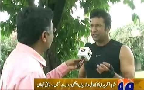 Wasim Akram Critisizing Pakistani Media and PCB Management