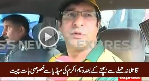 Wasim Akram Exclusive Talk After Being Survived From Assassination Attempt