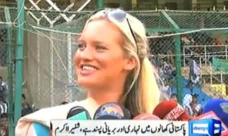 Wasim Akram's Wife Shaniera Talking to Media and Telling Her Favourite Pakistani Food