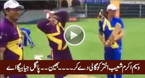 Wasim Akram to Shoaib Akhtar Phen..... Pagal Jeya Haigaa Ain, Video Leaked