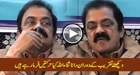 Watch Activities of Rana Sanaullah During A Ceremony in Faisalabad, Exclusive Video