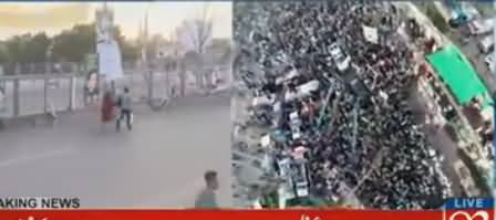 Watch Aerial View Of Crowd In PMLN Rally Lahore