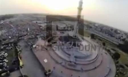 Watch Aerial View of Pakistan Awami Tehreek Jalsa At Minar e Pakistan, Lahore