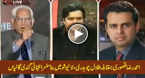 Watch Ahmad Raza Kasuri Vs Talal Chaudhry, Both Abusing Each Other in Live Show