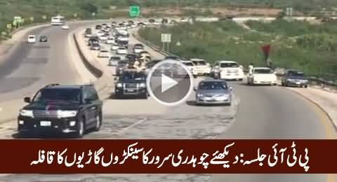 Watch Amazing Caravan of Chaudhry Sarwar With Hundreds of Vehicles Moving Towards Islamabad