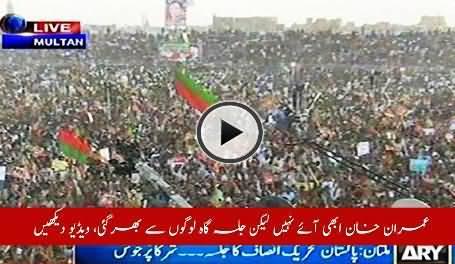 Watch Amazing Crowd in Multan Stadium, A Great Number of People in PTI Jalsa