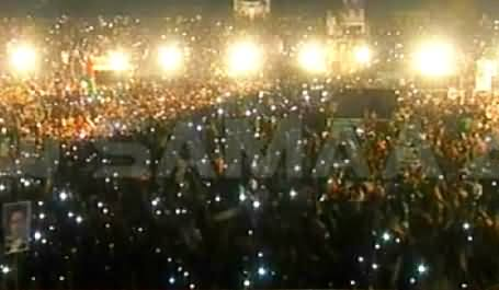 Watch Amazing View of PTI Jalsa When Crowd Light Up Their Mobiles