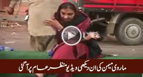 Watch An Unseen Video of Marvi Memon Before Joining PMLN