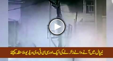Watch Another CCTV Footage of Earthquake Aftershocks in Nepal, Exclusive Video