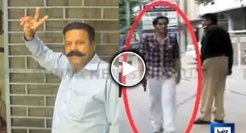 Watch Another Gullu Butt, Punjab Police Using For Violence in Model Town Incident