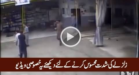 Watch CCTV Footage of Earthquake in Pakistan, You Can Feel The Intensity