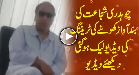Watch Chaudhry Shujaat Speech Therapy Leaked Video by His Own Doctor