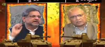 Watch Clear Contradictions Between PM Abbasi And Mushahid Ullah Khan's Statements