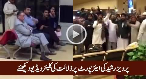 Watch Clear Video of Pervez Rasheed Insult At Karachi Airport