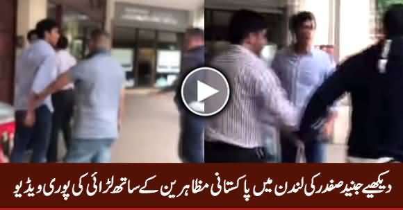 Watch Complete Video of Junaid Safdar's Fight With Protesters in London
