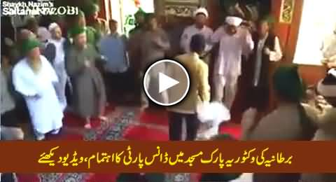 Watch Dance Party in Victoria Park Mosque, Manchester, UK, Really Shameful