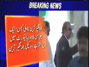Watch Detailed Report On Judges Remarks Today In Jehangir Tareen Disqualification Case