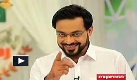 Watch Dr. Amir Liaquat First Appearance on Express News with Ramzan Program Promo