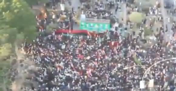 Watch Drone View Of PDM Rally Outside Election Commission