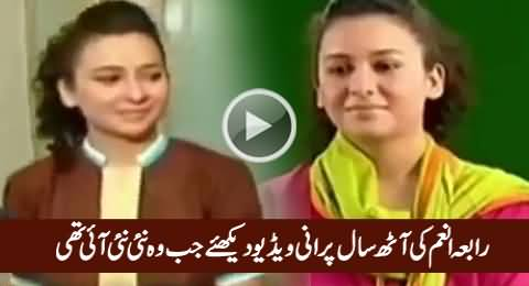 Watch Eight Years Old Video of Geo's Female Newscaster Rabia Anum