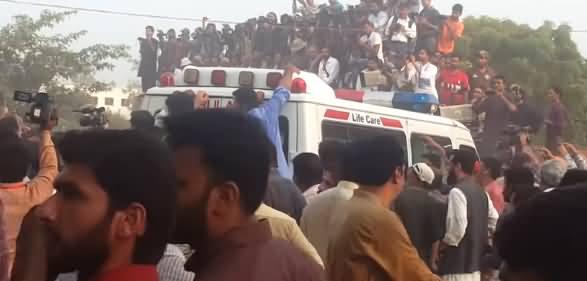 Watch Exclusive Video of Kalsoom Nawaz Funeral, A Huge Gathering