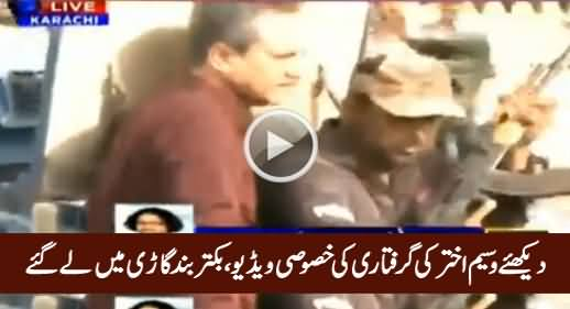Watch Exclusive Video of Waseem Akhtar's Arrest, Police Transferring Him to Jail