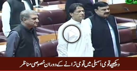 Watch Exclusive View of National Assembly During National Anthem