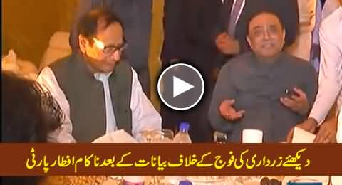 Watch Failed Iftaar Party of Asif Zardari After His Remarks Against Pakistan Army