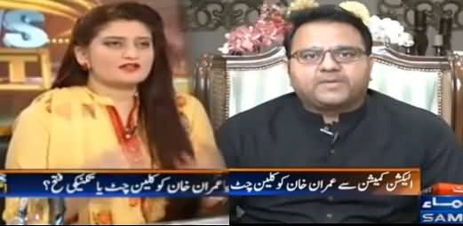 Watch Fawad Chaudhry's Reply To Paras Jahanzeb on Her Question About ECP