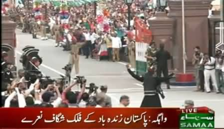 Watch Full Independence Day Parade At Wagah Border – 14th August 2015