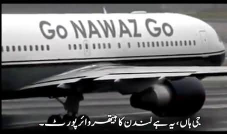 Watch Go Nawaz Go Plane At Heathrow Airport London, Really Amazing