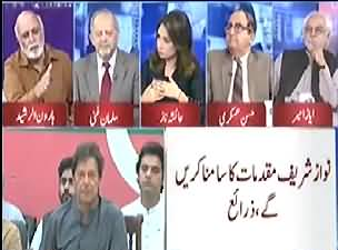 Haroon Rasheed Analysis on Imran Khan's Demand of New Elections